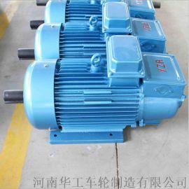 行车单出轴15kw三相异步电动机 YZR起重电机