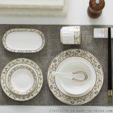 酒店用品擺臺骨瓷食具套裝 創意陶瓷歐式碗盤碗筷組合