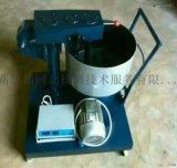 UJZ-15新標準砂漿攪拌機