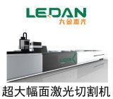 超大幅面激光切割机20000W
