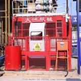 高品质建筑机械 变频施工升降机