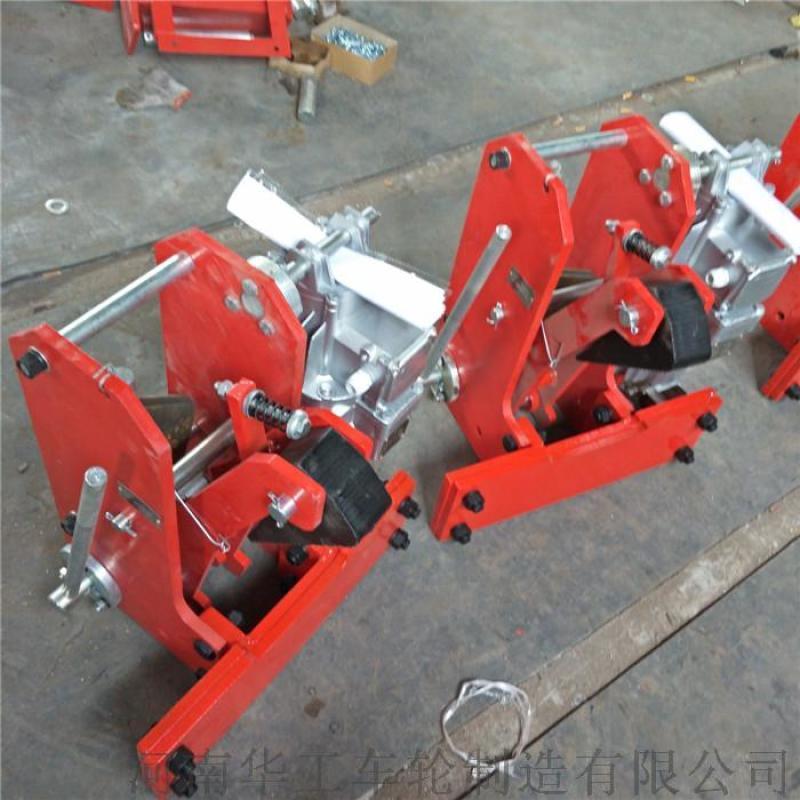 起重机用YFX系列防风铁楔 龙门吊行车轨道防护装置