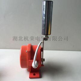 不锈钢HQPB-HZHN21/A抗震两级跑偏开关