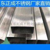 惠州不锈钢扁通规格表,拉丝304不锈钢扁通加工切割