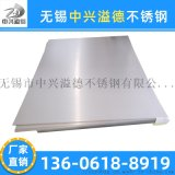304L不鏽鋼板 超低碳不鏽鋼卷板 冷軋不鏽鋼板
