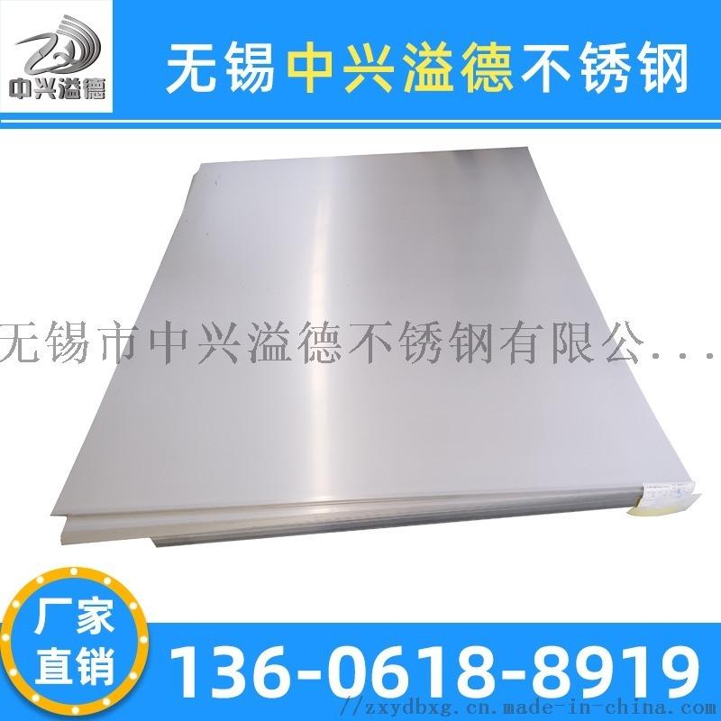 304L不锈钢板 **碳不锈钢卷板 冷轧不锈钢板