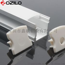 led硬燈條鋁槽外殼硬燈條線條燈外殼套件