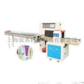 南瓜饼枕式自动包装机蒸蛋糕包装机加充氮气装置