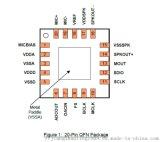 新唐 音訊編解碼器IC NAU88C10