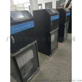 LB-8000K混合水质自动采样器(混合供样型)
