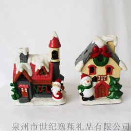 厂家定制小型树脂摆件立式圣诞屋带LED灯,
