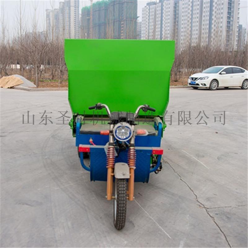 电动撒料车 养殖用三轮撒料车 饲养场三轮撒料车