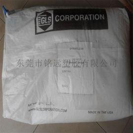 TPE电线电缆 80度TPE RU 2204X-1