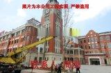 蘇州廠區綠化 學校綠化工程 廠區公司綠化 屋頂綠化