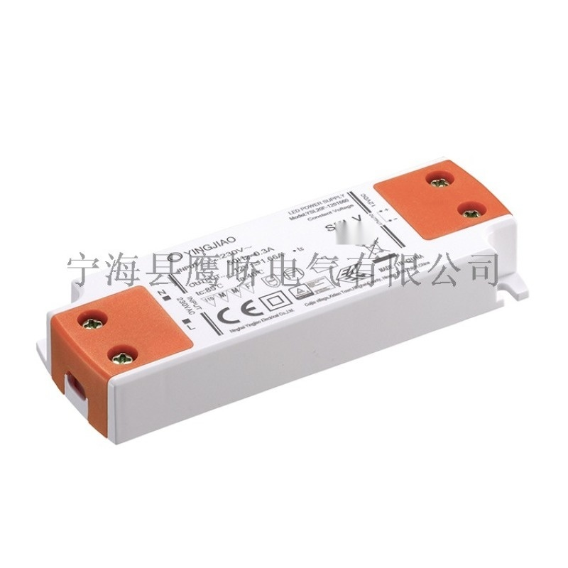 供应 超薄型 20W恒压恒流LED驱动电源