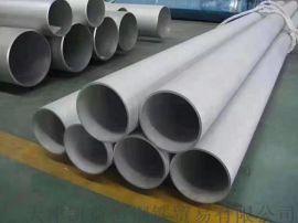 310S耐高温合金管价低品种齐全