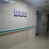 医院PVC防撞扶手走廊专用塑料扶手养老院扶手厂家