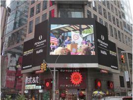 小间距室外广告全彩显示屏led高清大屏幕电子显示屏