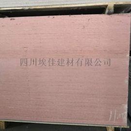 四川埃佳硅酸盐防火板厂家