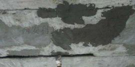 西安环氧树脂胶泥价格 环氧树脂砂浆价格