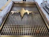 寧夏黃古銅不鏽鋼滿焊焊接花格黃古銅中式屏風成形過程