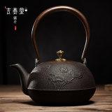 雅荷1.2L茶壺鑄鐵泡茶鐵茶壺煮水茶具鑄鐵壺
