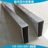 鋁管扭曲90度造型 90度扭曲鋁管定製
