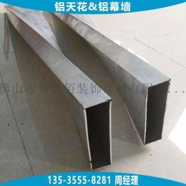 铝管扭曲90度造型 90度扭曲铝管定制