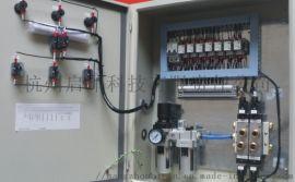 低压开关柜 交流配电柜 电控开关柜