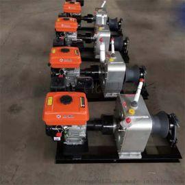 机动绞磨机3/5/8吨卷扬机双卷筒/电动/轴传动