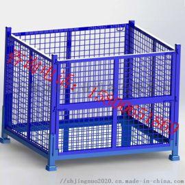 供应折叠网格金属箱 物流包装箱 折叠仓储笼