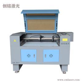 厂家直销无纺布面料激光切割机电脑控制激光切割机