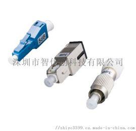光纤衰减器 FC阴阳式衰减器 SC FC 光可调衰减器