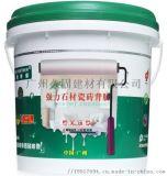 瓷磚背膠代理瓷磚背塗膠報價批發