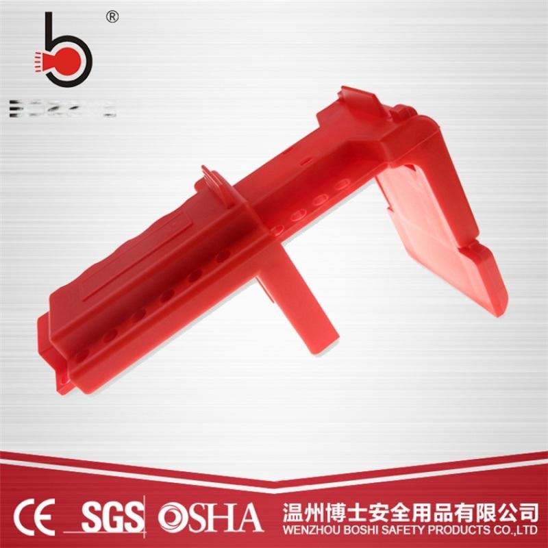 可调节球阀锁工业管道球阀手柄锁定BD-F06A