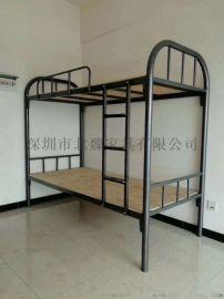 深圳TC001员工宿舍用上下铺的铁床