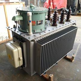 1250kva馈线高压电升压调压稳压器
