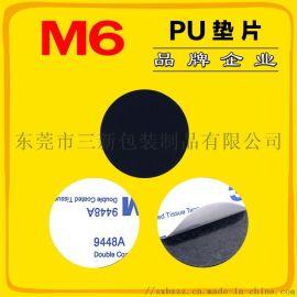 pu软胶防滑垫 M6工业品牌 厂家直销可定制