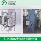工业脉冲滤筒除尘器斜插滤芯除尘器设备