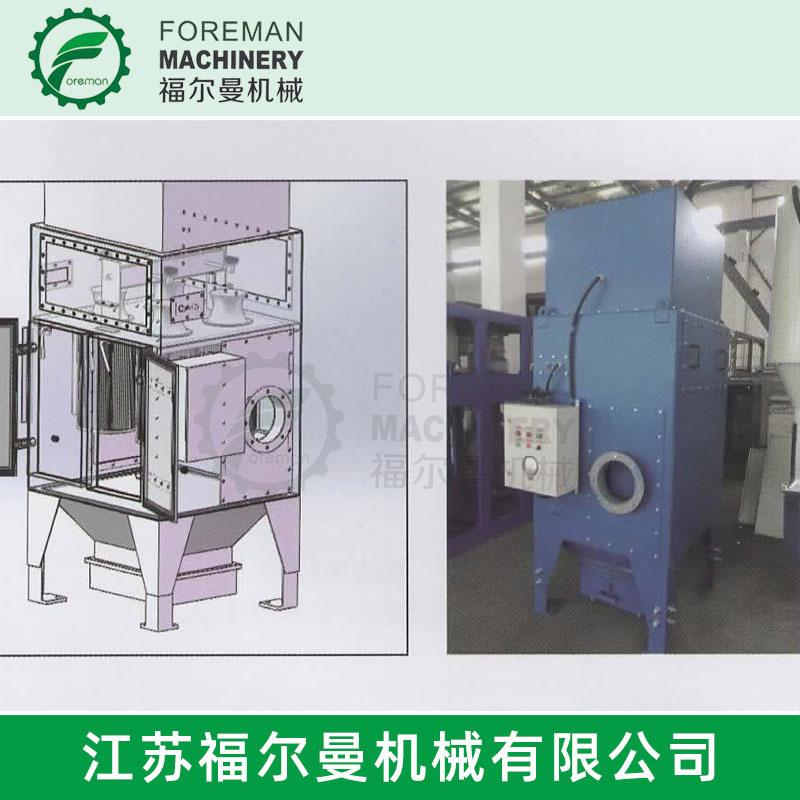工業脈衝濾筒除塵器斜插濾芯除塵器設備