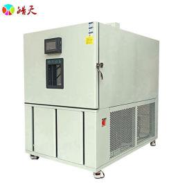 深圳 电池快速温度变化试验机,液态氮快速温变试验箱