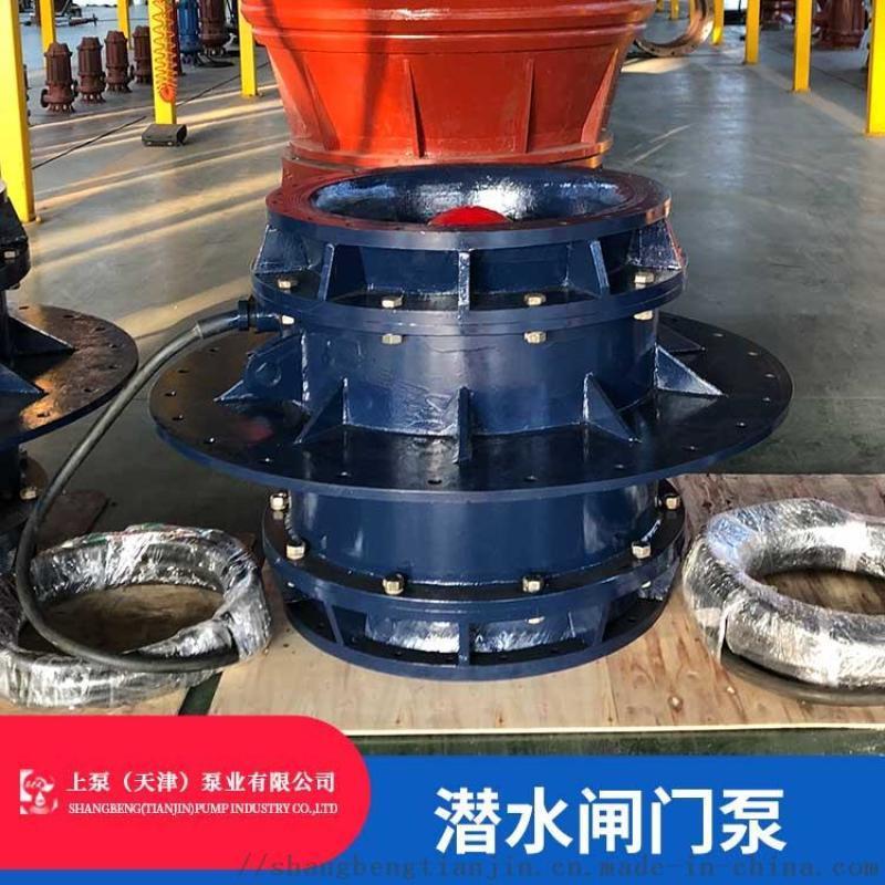 安徽700QGWZ-90KW全貫流閘門泵報價