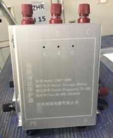 湘湖牌DK-AC模块式交流电源电涌保护器接线图
