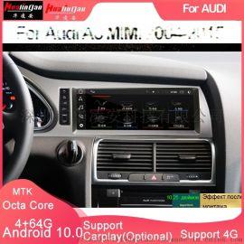 奥迪A3 MIMI carplay GPS