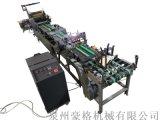 粘虫板机/蟑螂屋机/粘鼠板机/粘蝇板机/粘四害设备