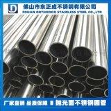 廣州 射不鏽鋼焊管,304不鏽鋼 射管廠家