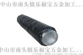 厂家直销新风系统消音软管新风消音管风机消音软管160*6米