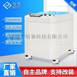 哈赛工厂供应立式电动高速离心脱泡机