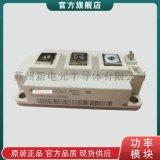 英飞凌IGBT模块BSM300GAL120DN2