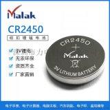 超大容量 3V紐扣電池CR2450